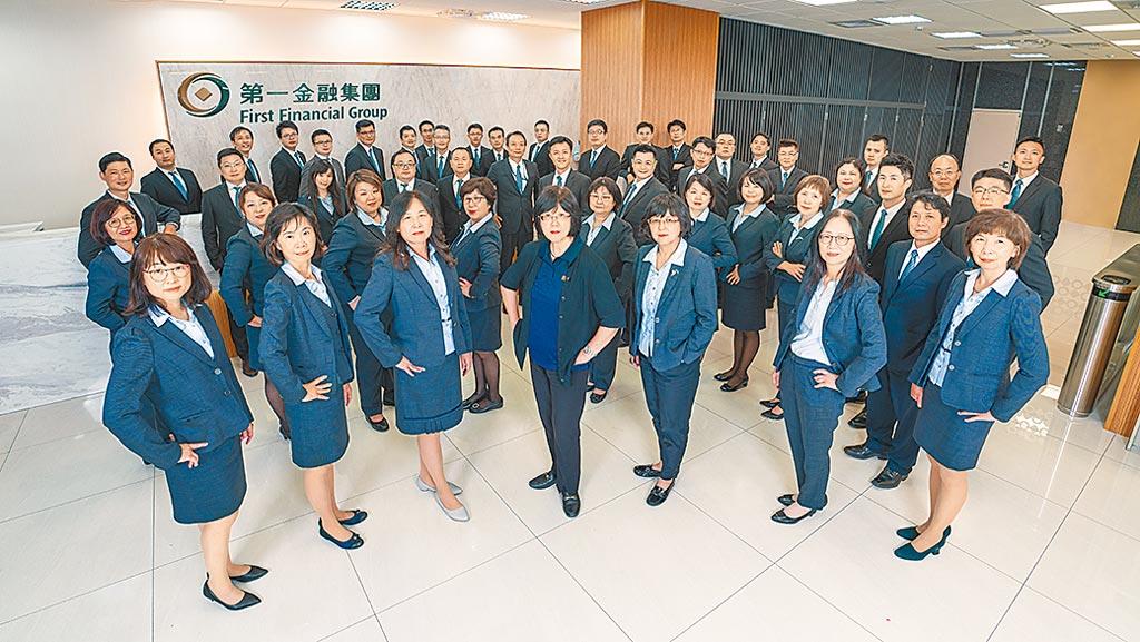 第一銀行副總經理施瑪莉(前排右四)帶領「引水藏富」理財團隊,為客戶量身打造理財計畫,提供財富管理、信託、保險等金融投資商品。圖/公司提供