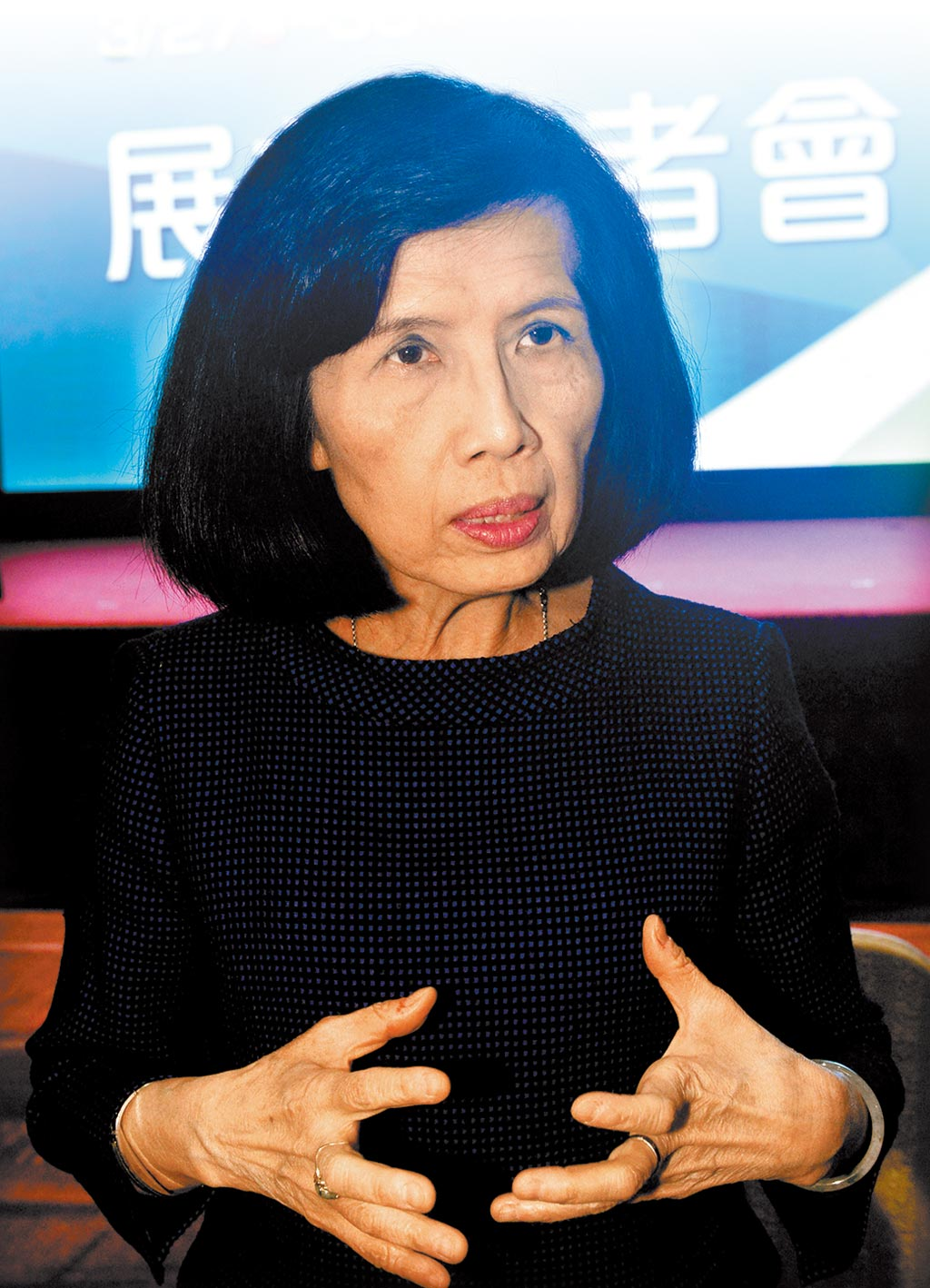 大同公司董事長林郭文艷遭投保中心決議提起裁判解任訴訟。(本報資料照片)