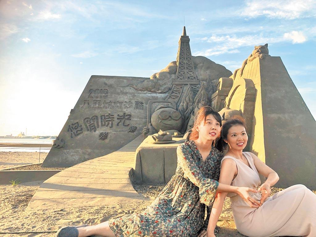 八里沙雕展今年主題為「2020愛情故事」,圖為去年作品。(新北市水利局提供/戴上容新北傳真)