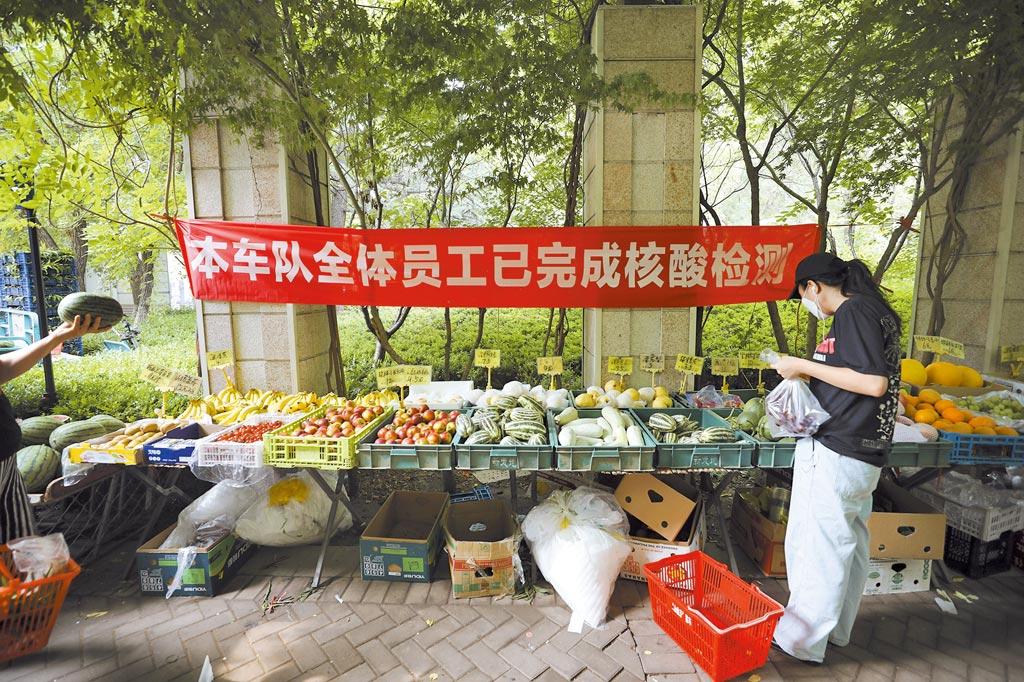 7月4日,蔬菜直通車開進北京大興區禮域府小區,居民在家門口選購蔬果。(中新社)
