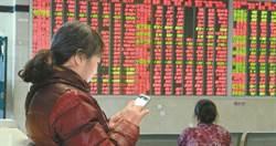 大中華股滙市牛氣爆棚 上海證最威單日狂飆5.7%