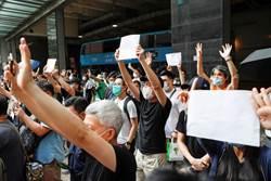 香港國安法要用戶資訊 Google、臉書、推特暫不提供