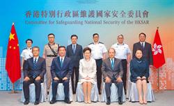 《香港國安法》細則擴大警權 可要求台灣提交涉港資料