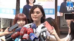 陳其邁質疑李眉蓁 何不辭職參選?李反嗆:不像民進黨落選還有大官做