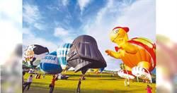 國際熱氣球嘉年華7月11日登場 台東居民百元可無限進出