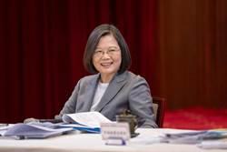 反香港國安法 蔡英文:與理念相近國家合作捍衛民主