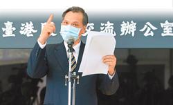 香港國安法細則管到我駐港機構?陸委會警告:勿輕舉妄動