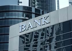 全球銀行千強榜單出爐 陸銀143家上榜