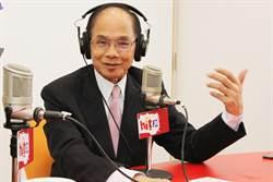 游錫堃:中共威權不義 拿台灣「留島不留人」