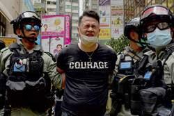 1分鐘看世界》Google等暫不提供香港國安法要求資訊;美擬禁抖音等陸應用程式