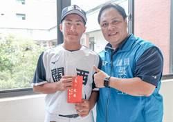 關西國中趙佳誠獲選U15世界盃國手