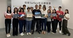 微軟Surface Book 3搭配獨顯 平板筆電多模式展現高效率