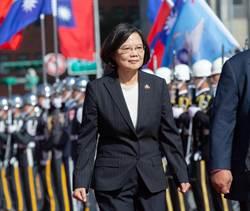 香港國安法涉及台灣 蔡英文:考慮反制措施