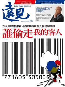詹宏志首談退休 布局「沒有我的PChome」