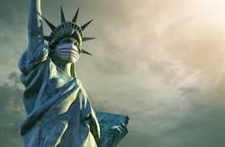 美國疫情還有救嗎?CNN:先破除人民七大防疫迷思