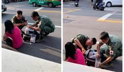 路見民眾受傷 十軍團二醫務士緊急幫忙救人