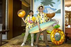 Aloha!搶灘夏季商機 六福萬怡改走度假風