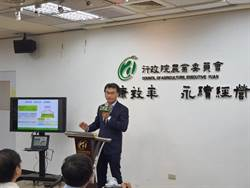 漁電共生恐與漁民爭地 陳吉仲:養殖為本、絕不剝奪漁民工作權