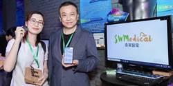 亞太電信5G加速器 13組潛力新創亮相