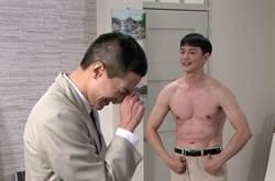 薛仕凌畫裸男 男星脫上衣當人體模特兒