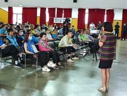 運動場擬改建「銀新生活城」 逾500民眾公聽會反對