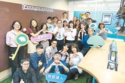 國壽獲美ATD最佳學習組織獎
