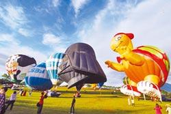 熱氣球收入園費 台東人享優惠
