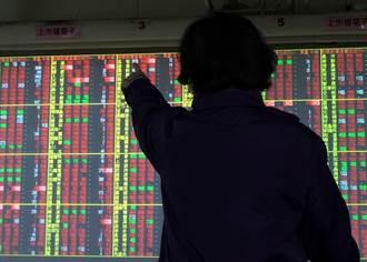 熱錢狂燒!台股又飆130點 衝破12200點 創30年新高