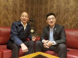 離開高雄後…傳韓國瑜、江啟臣密切聯繫 藍營三國演義開戰