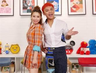 歌手陳怡婷、曾瑋中錄《娛樂超skr》 尷尬露牙齦流口水只為宣傳