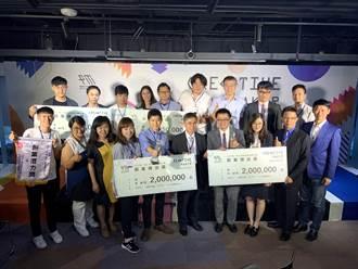 中科扶植新創傳捷報 5團隊抱回475萬創業獎金