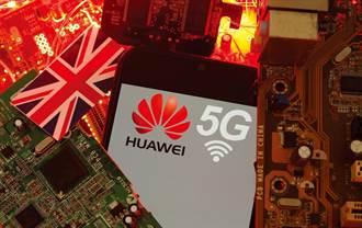 邊境衝突吃虧了 印度決定禁用華為、中興5G設備
