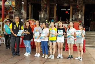 關心家鄉事 下營國小學童出版「上帝廟好所在」繪本