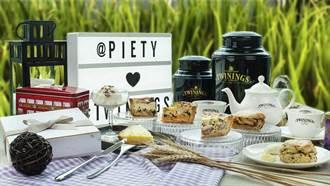 搶下午茶商機 國泰萬怡攜手PIETY推出英倫風下午茶