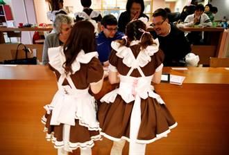 秋葉原發生群聚感染  女僕咖啡廳12人染疫