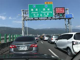 宜蘭最新景點?路邊這一幕…網笑:中華民國美學