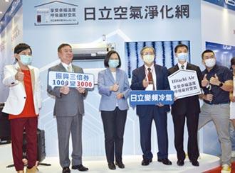 台北電器展 日立冷氣大秀智慧空調