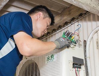 Bd冰點空調提供顧客優質服務