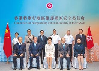 新聞透視》香港國安法上路 還有三大難關