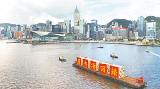 香港問題穩為上策