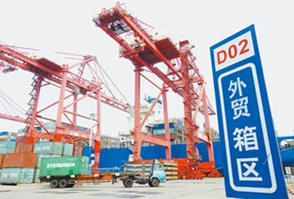 陸領先復甦 下半年外貿樂觀