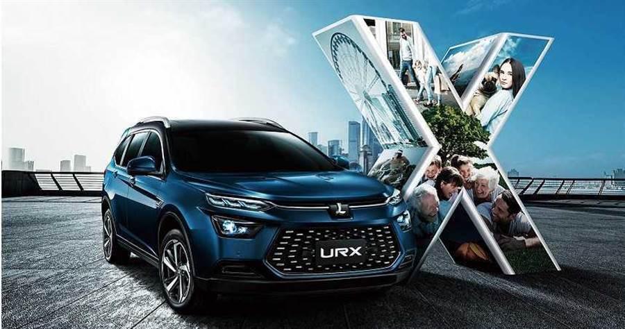 納智捷很快就會推出新產品,據推測可能是小型車S3與U5的電動車,其中許多技術來自鴻海集團。(圖/翻攝自納智捷官網)