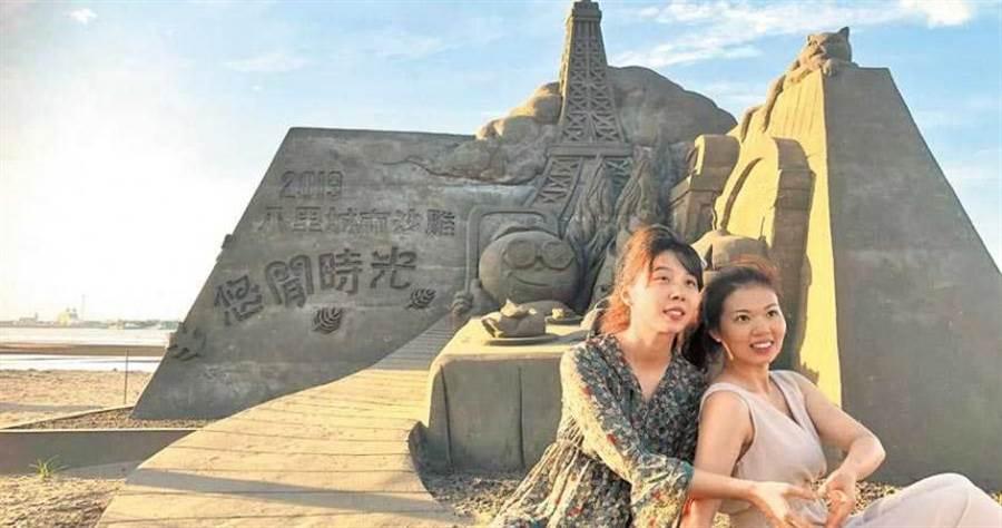 八里沙雕展今年主題為「2020愛情故事」,圖為去年作品。(圖/中國時報戴上容)