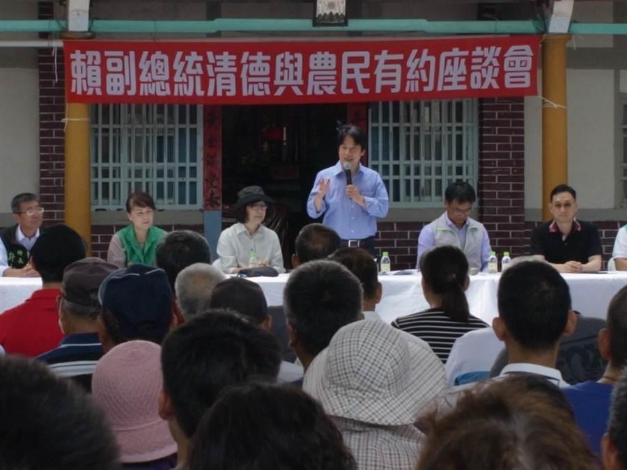 副總統賴清德(站立者)到雲林縣北港鎮,與農民談農業4大福利。(張朝欣攝)
