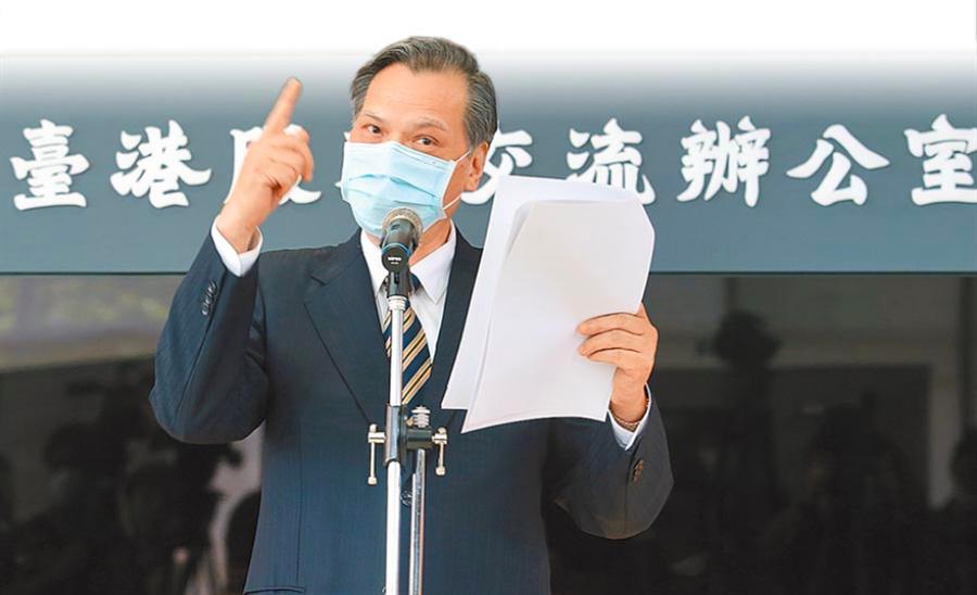 圖為陸委會主委陳明通1日出席台港服務交流辦公室揭牌儀式表示,《香港國安法》是「天朝帝國對世界的子民發出的律令」。(陳怡誠攝)