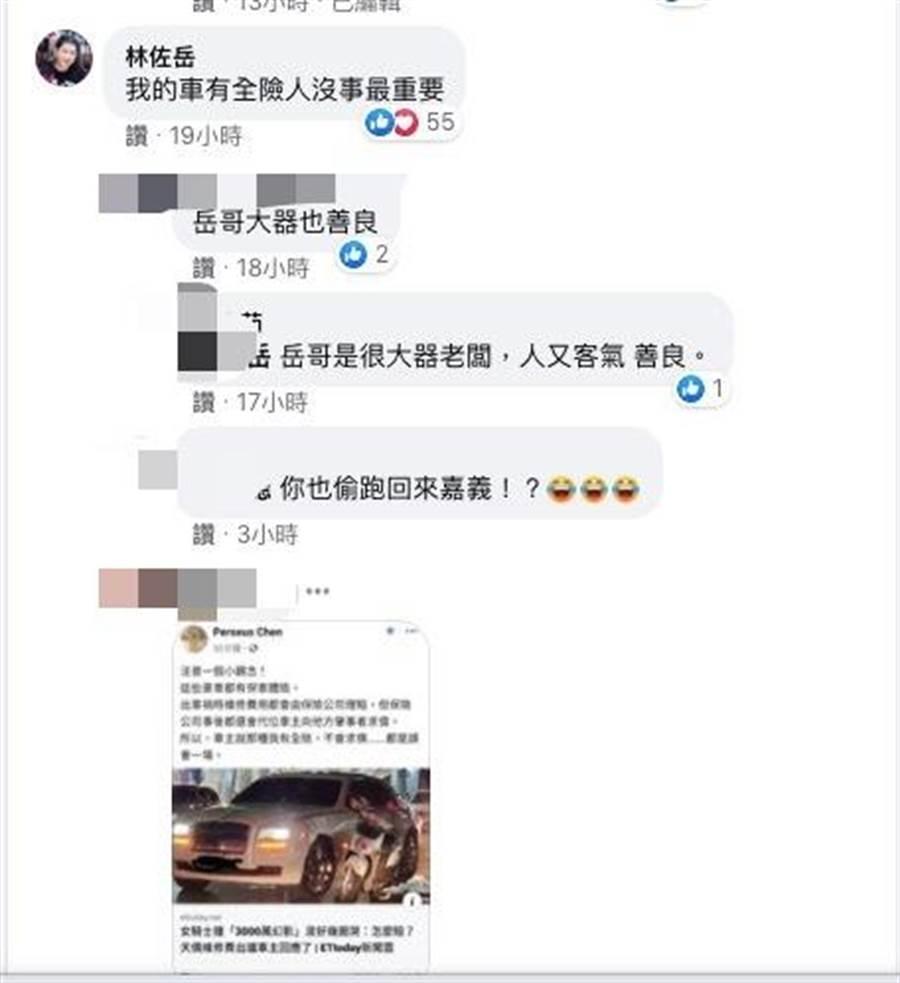 網友po文意外釣出車主霸氣回應。(翻攝照片/張亦惠嘉市傳真)