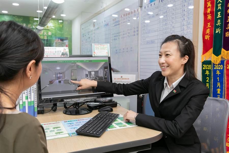 信義房屋開啟線上賞屋新紀元,領先推出「DiNDON智能賞屋」新增「3D變裝」功能