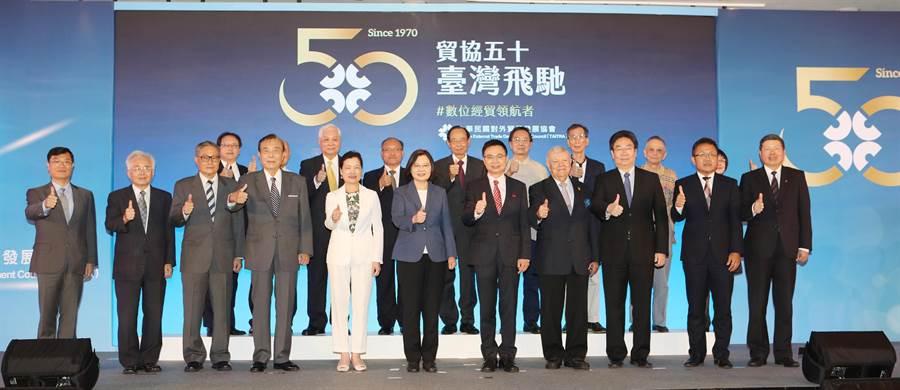 蔡英文總統(前排中)出席外貿協會50周年茶會,並與貿協歷屆經營團隊合影留念。(貿協提供)