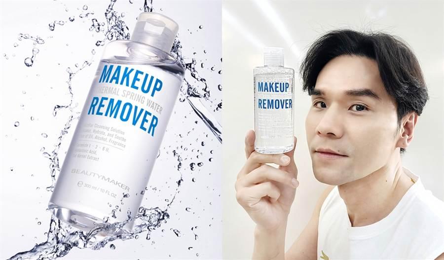 Kevin老師表示卸妝是保養的第一步,本次BeautyMaker特別推出卸妝新品「活泉淨潤高效卸妝水」滿足女生們的卸妝需求。(圖/品牌提供)