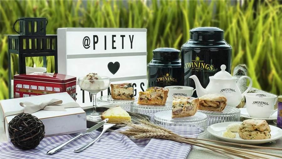 台北國泰萬怡酒店THE Lounge與「手工派界愛瑪仕」PIETY聯合推出夏日午茶「派」對。圖/台北國泰萬怡酒店提供